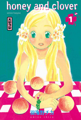 """""""Honey and Clover"""" Tome 1"""