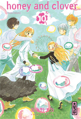 """""""Honey and Clover"""" Tome 10"""