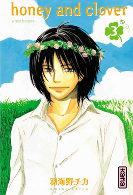 """""""Honey and clover"""" Tome 3"""