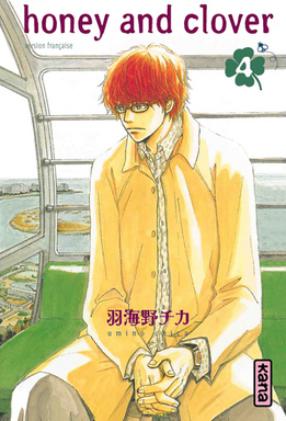"""""""Honey and Clover"""" Tome 4"""