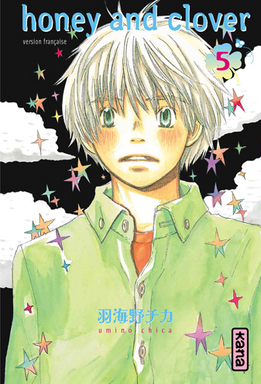 """""""Honey and Clover"""" Tome 5"""