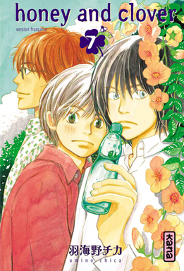"""""""Honey and Clover"""" Tome 7"""